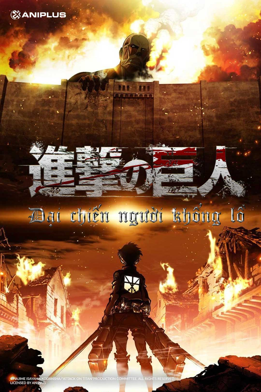 Attack On Titan - Đại Chiến Người Khổng Lồ Phần 3 (16+) Phần 1